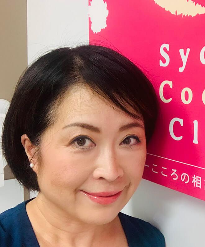 Japanese psychologist Shiori Yano